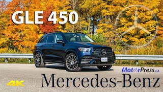 2020 Mercedes-Benz GLE 450 -  Review And Off-road Test