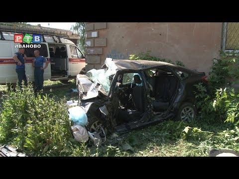 ДТП на Минской: 4 человека погибли