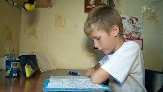 новую версию истории будут изучать с 1 сентября школьники на Украине