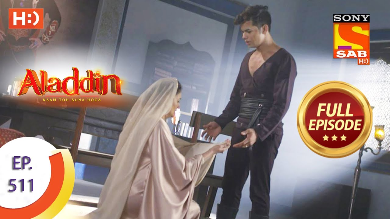 Download Aladdin - Ep 511 - Full Episode - 12th November 2020