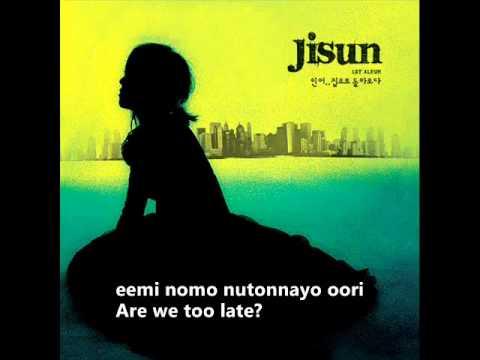 Jisun - What Should I Do (Subtitled - English & Romanized Lyrics)