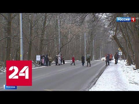 Жители домов на Яузской алее оказались в транспортной блокаде - Россия 24