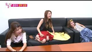 Girl's Day Welcoming Teokbokki Instead of Hong Jong Hyun