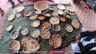 تعرف على المأكولات الشعبية في الاعراس التقليدية اليمنية