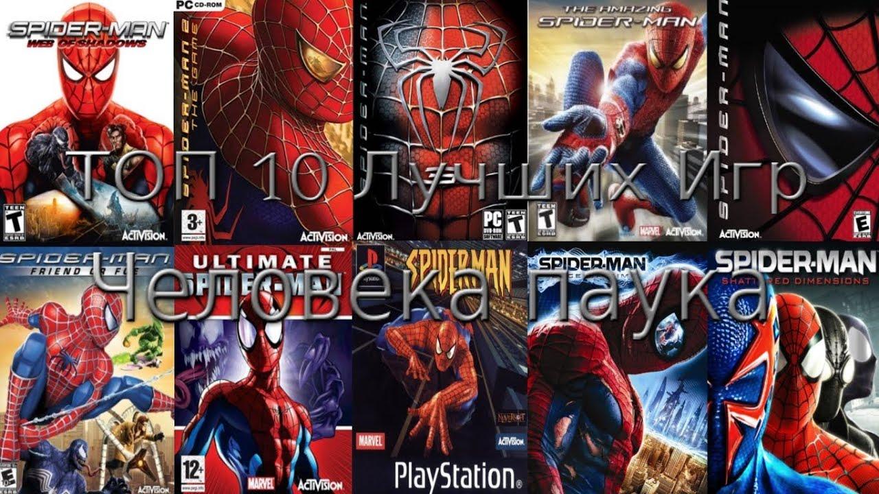 Человек паук 10 лучших актеры сериал клон 2