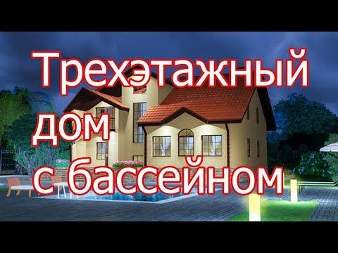 Архитектурное бюро АВК Проект Проектная организация в