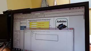 Уроки Программирование для начинающих, Создание первого windows приложения (часть 1)