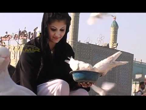 Donya Porkar In Mazar e Sharif Rawze Mobarak. Lyric Haroon Rahoon .Ya Ali