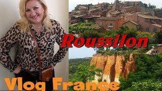 Франция / ПРОВАНС  / Смотреть Всем / Никогда Такого не Видела / Деревня ROUSSILON Provence