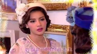 [泰劇]「彩象島女孩」 5/13-5/15 劇情篇 2013/4/15起緯來戲劇台播出