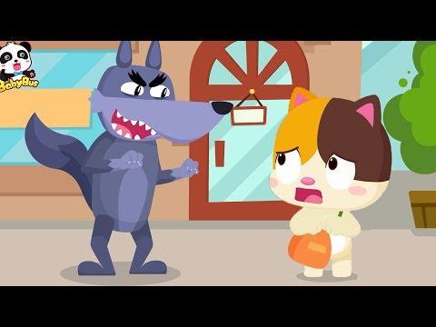 大灰狼抓住小貓咪 | 小心陌生人兒歌 | 學顏色童謠 | 大灰狼動畫 | 小火車卡通 | 寶寶巴士 | 奇奇 | BabyBus