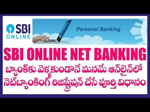 How To Create SBI NET BANKING ONLINE REGISTRATION TELUGU