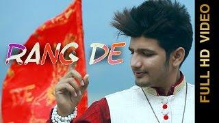 RANG DE || MANN SAGAR || Full Video || Amar Audio || New Punjabi Bhent 2016