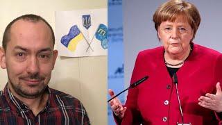 Мюнхен-2019: Россия вертит Германию на газовой трубе