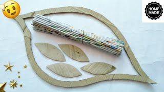 Best out of waste craft ideas | Newspaper craft ideas | best use of old newspaper | #HMA467