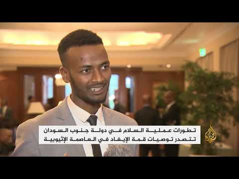 بعد لقاء سلفاكير ومشار.. إيغاد تبحث السلام بجنوب السودان  - نشر قبل 30 دقيقة