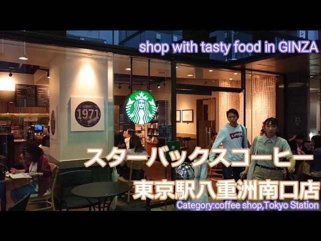 スタバ 東京 駅 【天国】個室のある「スタバ」に行ってみた感想 →