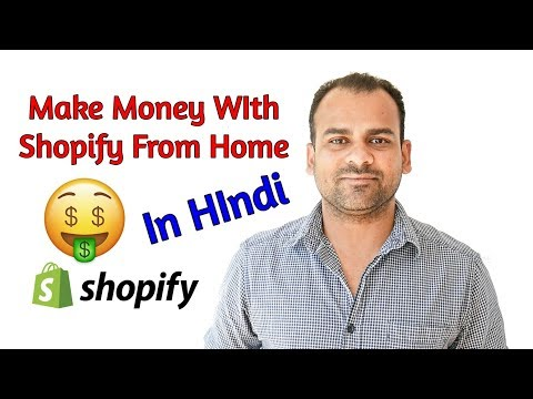 How to create Shopify store in hindi | Shopify tutorial for beginners in hindi thumbnail
