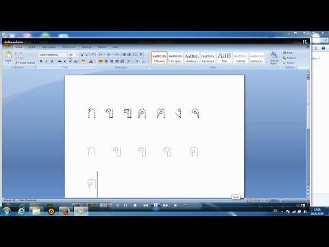 การทำตัวอักษรเส้นประคัดลายมือ
