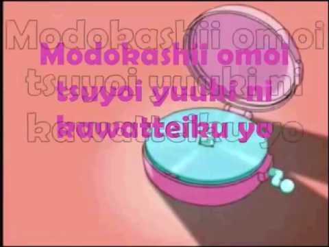 Anime Lyrics dot Com - Daiji na Takarabako - Precious ...