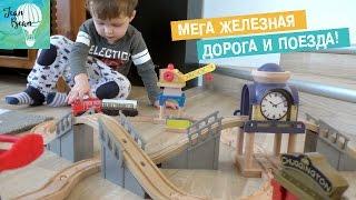 Наша Железная Дорога и Поезда Чаггингтона + Годзилла?!