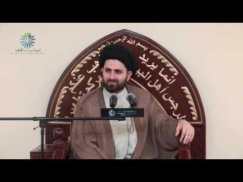 Searching for God at 30,000 ft! - Sayed Mohammed Baqer Al-Qazwini