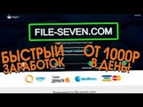 LINKWALL - Заработок за размещение витрины ссылок на своём сайтеиз YouTube · Длительность: 7 мин10 с