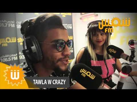 'Le détecteur de mensonges' avec Samara dans 'Tawla w crazy'