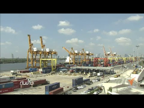 สภาส่งสินค้าทางเรือฯ ห่วงสถานการณ์ส่งออกไทย หลังขยายตัวต่ำกว่า 1%