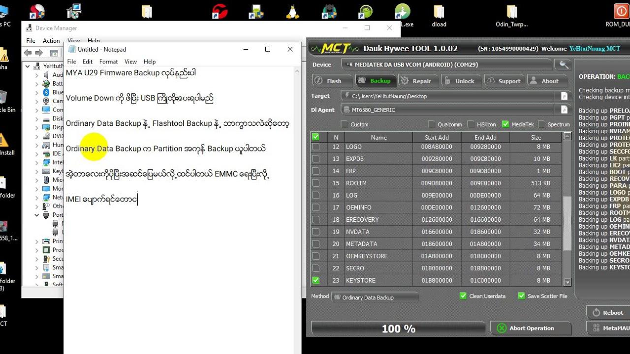 MCT Dongle MYA U29 Firmware Backup