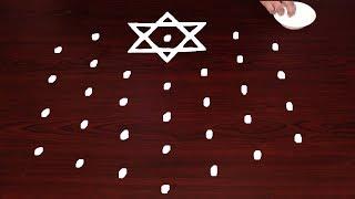 Rojuvari Inti Mundu Muggulu | Daily Use Rangoli Designs By Only 7X4 Dots | Star Rangoli