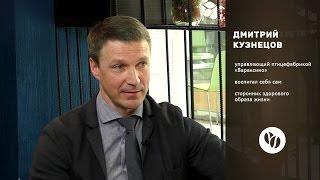 Кофемолка – выпуск 36: Дмитрий Кузнецов в гостях у Энвиля Касимова