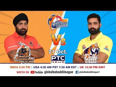 Global Kabaddi League | Match 13: Singh Warriors Punjab Vs Delhi Tigers