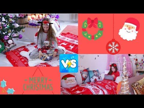 Παιδί vs έφηβος τα Χριστούγεννα
