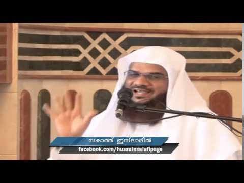 സകാത്ത് ഇസ്ലാമിൽ - Zakat in Islam - Hussain Salafi - Ramadan 2015 - Sharjah Malayalam Khutba