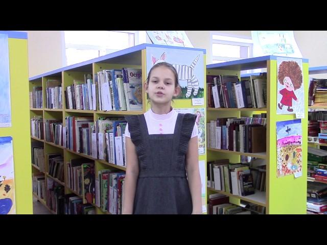 Изображение предпросмотра прочтения – УльянаБаженова читает произведение «Вежливый ослик» И.М.Пивоваровой