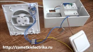 Схема подключения вентилятора с таймером ERA 4S ET. Принцип работы(Это видео является дополнением к статье про выбор, установку и подключение вентилятора с таймером: http://zametkie..., 2015-08-18T16:31:27.000Z)