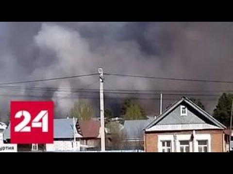 Пожарные поезда, вертолет и самолет-амфибия: нейтрализовать ситуацию в Пугачеве пока не удается - … - Смотреть видео онлайн