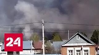 Пожарные поезда, вертолет и самолет-амфибия: нейтрализовать ситуацию в Пугачеве пока не удается - …
