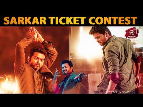 Free Sarkar Tickets! Win the Diwali contest and get your passes! Vijay | Sarkar | AR Murugadoss