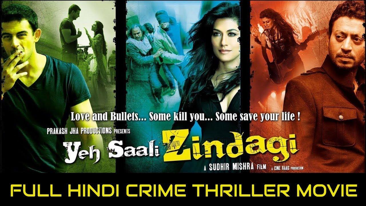Yeh Saali Zindagi - Indian Thriller Movie - Irrfan Khan, Arunoday Singh