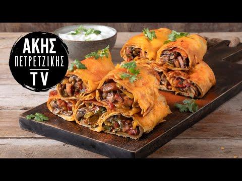 Ρολάκια με Μπέικον και Μανιτάρια Επ. 1   Kitchen Lab TV   Άκης Πετρετζίκης