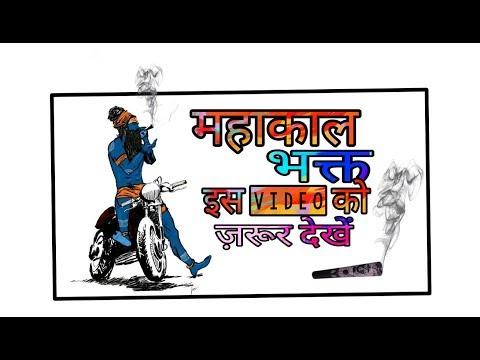 Mahakal Status 2018 🙏 // Special Whatsapp Status🔥 // By STATUS QUOTES