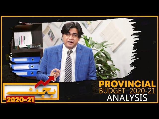 Expert Analysis On Sindh Budget 2020-21