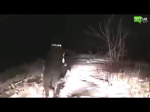 Новости Харькова: Погнался за машиной: появилось видео ночной стрельбы под Харьковом