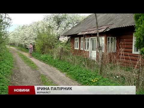 На Львівщині виявили