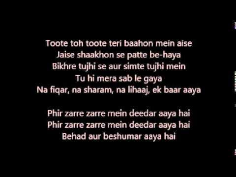 aaj phir tumpe pyaar aaya hai karaoke - Hate...