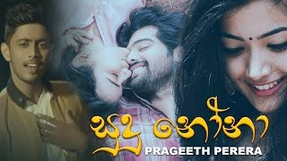 Download Mp3 https://bit.ly/2NMQEGz Sudu Nona (Samuganna Awasarai) | Prageeth Perera Artist – Prageeth Perera Music – Prageeth Perera Lyrics – Sajith V ...