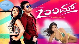 ZOOM || New Kannada Romantic Movie 2020 || GoldenStar Ganesh || Radhika Pandit ||