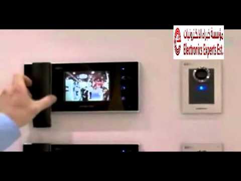 Samsung Intercom Youtube